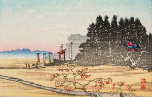 Unknown (Shrine with banner in front of trees)